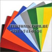 Цветной войлок синтетический 195 г/м.кв