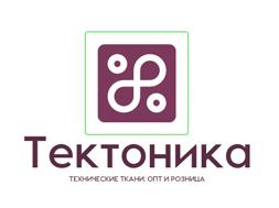 Тектоника - технические ткани оптом и в розницу: войлок, мешковина, тенты, брезент, нетканые полотна, утеплители, сетки